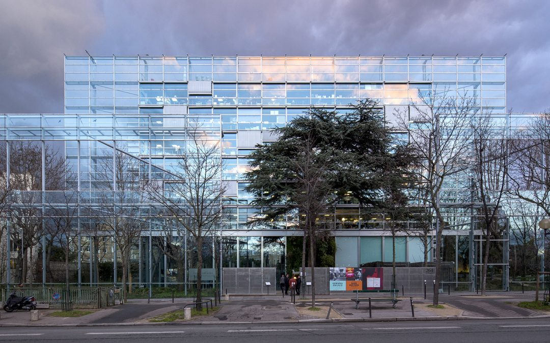 LA FONDATION CARTIER à Paris